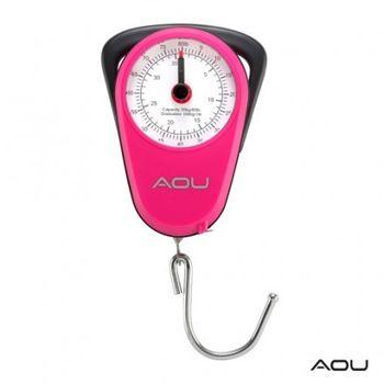 【AOU微笑旅行】行李秤 機械式行李秤 免電池可托運(桃紅107-022)