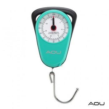【AOU微笑旅行】行李秤 機械式行李秤 免電池可托運(綠色107-022)