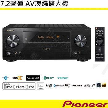 Pioneer先鋒 VSX-LX101-B 7.2聲道 AV環繞擴大機