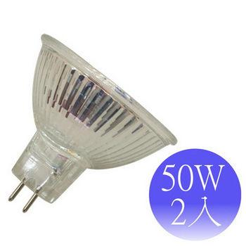 【歐司朗】MR16 12V 50W 36度 無鏡面鹵素杯燈(2入)
