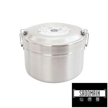 SHDOMAIN仙德曼 輕量保溫不銹鋼便當盒(850ml)