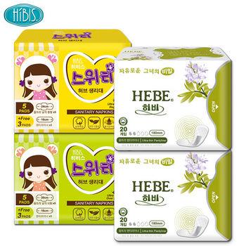 HIBIS木槿花草本衛生棉-負離子護墊甜心4件組