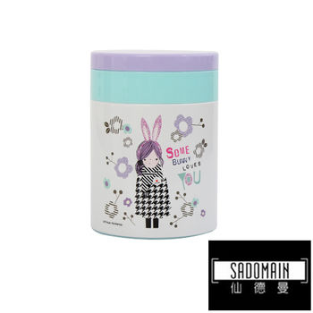 SHDOMAIN仙德曼 法國少女輕量不銹鋼食物罐600ml (綠色)