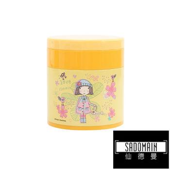 SHDOMAIN仙德曼 法國少女輕量不銹鋼食物罐350ml (黃色)