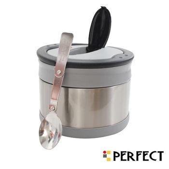 PERFECT極緻 316不銹鋼可提式保溫便當盒14cm (銀色)