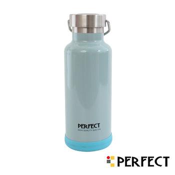 PERFECT 極緻316不鏽鋼真空保溫杯 (500c.c.) 藍色