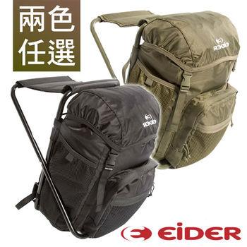 【法國EiDER】多功能可坐式背包20L(黑色/綠色) 戶外|旅遊|釣魚|後背包 EIT5607