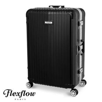 Flexflow-羅亞爾旅人系列法國精品智能秤重旅行箱-黑色-22吋