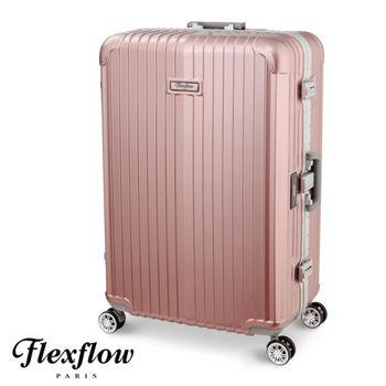 Flexflow-羅亞爾旅人系列法國精品智能秤重旅行箱-蘋果玫瑰金-22吋