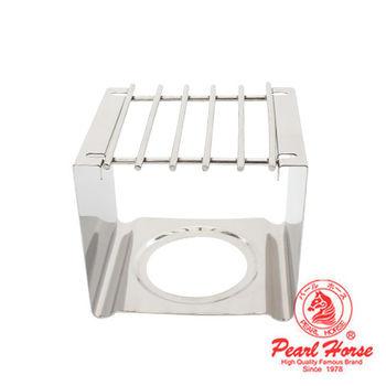 寶馬牌Pearl Horse 不鏽鋼四方型爐架