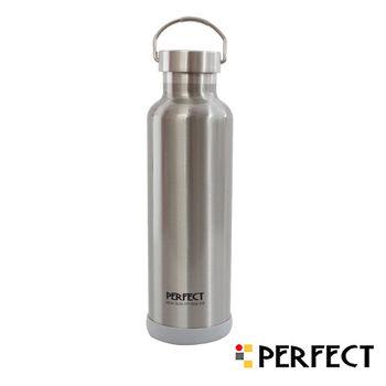 PERFECT 日式316不鏽鋼真空保溫杯 (700c.c)