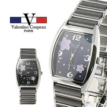 【Valentino范倫鐵諾】黑陶瓷櫻花酒桶型手腕錶(黑色)