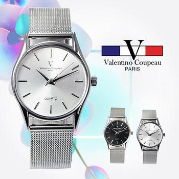 【Valentino范倫鐵諾】超薄鋼索手婉錶