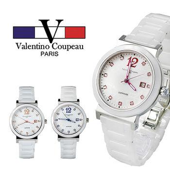 【Valentino范倫鐵諾】晶鑽全陶瓷手腕錶