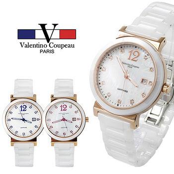 【Valentino范倫鐵諾】玫瑰晶鑽全陶瓷手腕錶