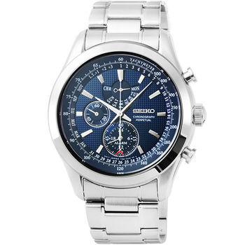 SEIKO精工萬年曆雙時區鬧鈴三眼計時錶-藍面 / SPC125P1 7T86-0AC0