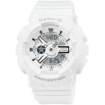 CASIO 卡西歐Baby-G 鬧鈴多時區雙顯錶-白 / BA-110-7A3