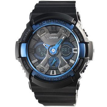 CASIO 卡西歐G-SHOCK 抗磁雙顯重機鬧鈴電子錶-金屬藍 / GA-200CB-1A