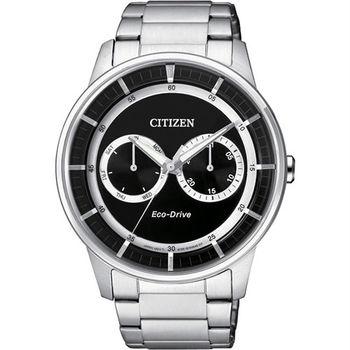 CITIZEN Eco-Drive 率性爵士風格腕錶-黑x銀/42mm BU4000-50E
