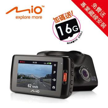 【Mio】MiVue 618_送專業藏線服務_高感光GPS行車記錄器