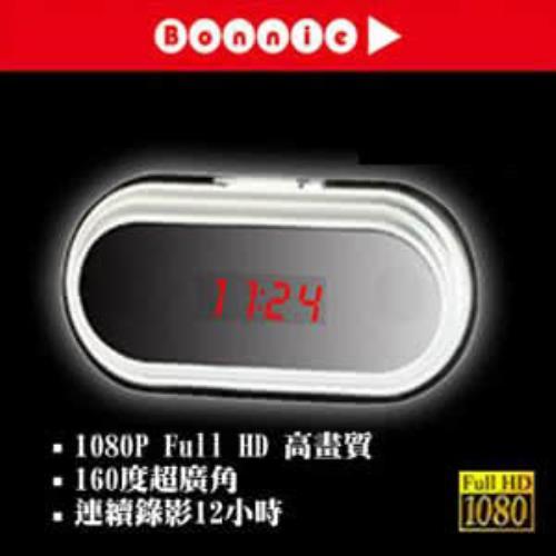 Bonnie K055 FULL HD 2400MA版 電子鐘 針孔攝影機