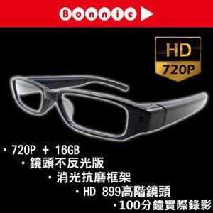 Bonnie K010 HD720P眼鏡型 針孔攝影機