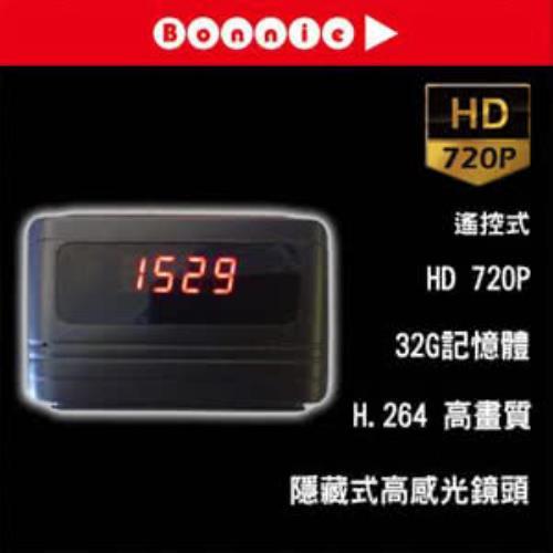Bonnie K006 HD720P 電子鐘 針孔攝影機