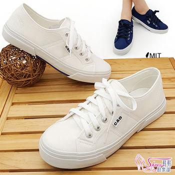 【Shoes Club】【189-051】帆布鞋.台灣製MIT 世界街頭風格休閒平底綁帶帆布板鞋.2色 白/藍
