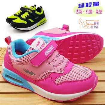 【Shoes Club】【107-TD6261】童鞋.超輕量透氣抗菌除臭網布魔鬼氈氣墊休閒慢跑運動鞋.2色 黑綠/粉桃
