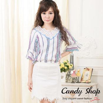 Candy小舖 V領蕾絲邊 喇叭袖 兩件式套裝