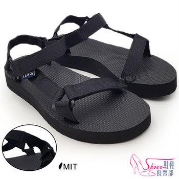 【Shoes Club】【029-6372】涼鞋.台灣製MIT 簡約線條輕便休閒運動涼鞋.黑色
