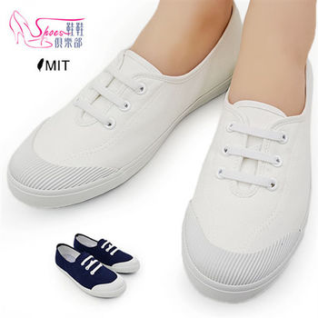 【Shoes Club】【189-048】 帆布鞋.台灣製MIT 百搭舒適鬆緊帶休閒懶人帆布板鞋.2色 白/藍