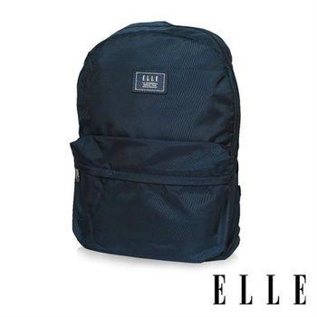 【ELLE HOMME】紳士輕旅專用可掛式摺疊收納尼龍後背包(沉穩藍 EL83898-08)