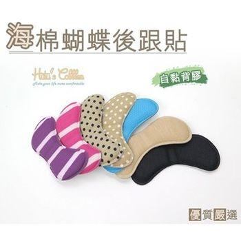 ○糊塗鞋匠○ 優質鞋材 F20 海棉蝴蝶後跟貼 (5雙)