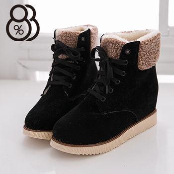 【88%】暖呼呼內裡柔軟絨毛雪靴 質感麂皮材質短靴 4cm內增高讓腿型更美麗 2色