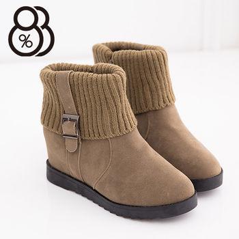 【88%】韓版針織毛料隱形內增高7CM側拉鍊內刷毛保暖短靴 雪靴 3色