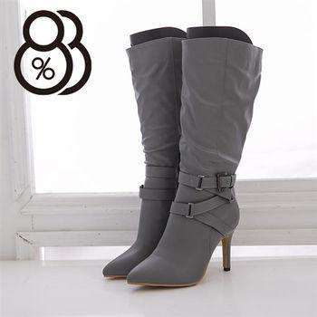 【88%】成熟性感 金屬環扣設計 皮革質感防水 高筒尖頭高跟靴 9CM細跟 膝下靴(2色)