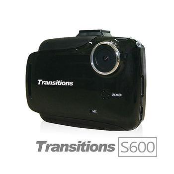 全視線S600 1080P行車記錄器178度超大廣角(單機)