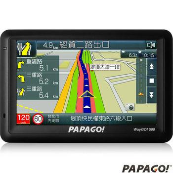 PAPAGO! WayGo 500 五吋HD多功能衛星導航機+TPMS 300胎壓套件