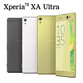 Sony Xperia XA Ultra 16G/3G 八核6吋 智慧手機 ※送ways溫度量測計+保護套