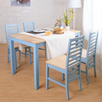 Bernice-貝莉鄉村風實木餐桌椅組(一桌四椅)