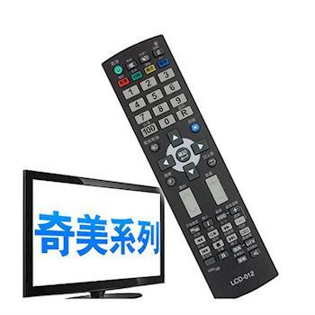 【LD聯德】奇美CHIMEI液晶電視專用遙控器