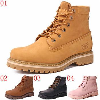 (預購)pathfinder款5165新款男士短筒工裝靴PF真皮戶外經典大黃靴(JHS杰恆社)
