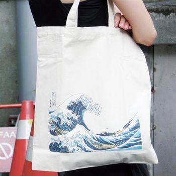 【SEIO】帆布包 環保包 日本經典 SEIO 自定款環保帆布包 浮世繪 日本經典 神奈川沖浪裏 手拿肩背包