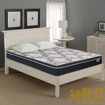 【絲麗翠-3S浩克耐用】雙人5尺硬式獨立筒床墊