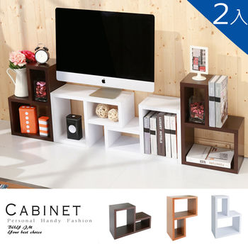 BuyJM超厚2.5公分創意組合收納櫃/書櫃(2入)