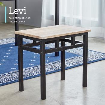 【H&D】LEVI李維工業風個性鐵架椅凳/餐椅凳