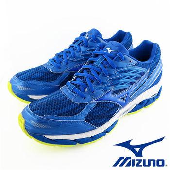 【Mizuno 美津濃】Mizuno 美津濃 PARADOX 3 男慢跑鞋 J1GC161227 (藍)