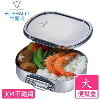 【牛頭牌】 雅登304不鏽鋼便當盒(大)