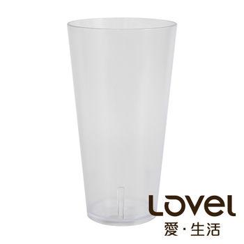 LOVEL 經典霧面水杯580ml